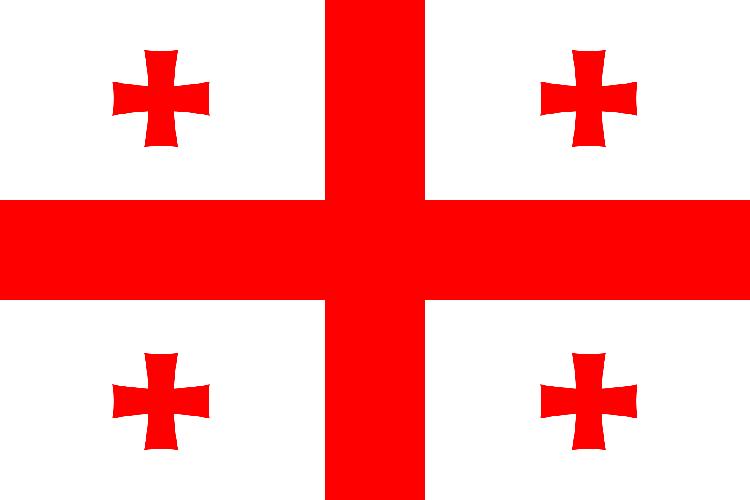Flag of the Week #4